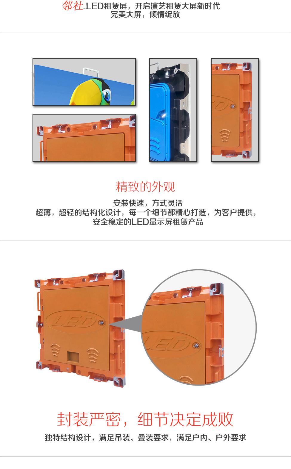 P4全彩压铸铝箱体